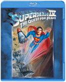 スーパーマン4 最強の敵【Blu-ray】