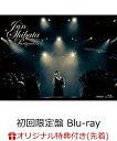 【楽天ブックス限定先着特典】JUN SHIBATA CONCERT TOUR2019 月夜PARTY vol.5 〜お久しぶりっ子、6年ぶりっ子〜(初回…