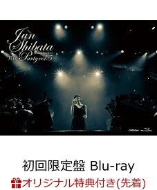 【楽天ブックス限定先着特典】JUN SHIBATA CONCERT TOUR2019 月夜PARTY vol.5 〜お久しぶりっ子、6年ぶりっ子〜(初回限定盤)(オリジナルポストカード付き)【Blu-ray】 [ 柴田淳 ]