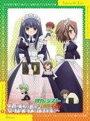 OVA バカとテストと召喚獣 〜祭〜 下巻【Blu-ray】