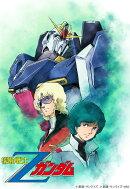 U.C.ガンダムBlu-rayライブラリーズ 機動戦士Zガンダム 2<最終巻>【Blu-ray】