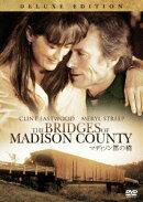マディソン郡の橋 特別版