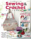 【バーゲン本】Sewing&Crochet