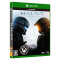 Halo 5: Guardians Greatest Hits