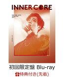 """【先着特典】KIM HYUN JOONG JAPAN TOUR 2017 """"INNER CORE""""(初回限定盤)(告知ポスター付き)【Blu-ray】"""