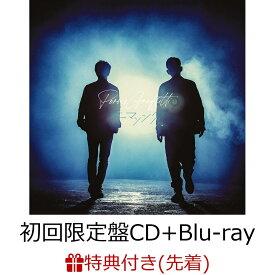 【先着特典】テーマソング (初回限定盤 CD+Blu-ray)(オリジナルステッカー) [ ポルノグラフィティ ]