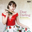 Dear Darling