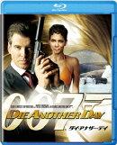 007/ダイ・アナザー・デイ【Blu-ray】