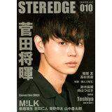 STER EDGE(010) 菅田将暉 (ロマンアルバム)