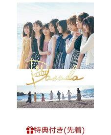 【先着特典】ドラマ「DASADA」DVD-BOX(オリジナルクリアファイル) [ 小坂菜緒 ]