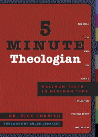 5_Minute_Theologian:_Maximum_T