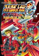 スーパーロボット大戦OG-ジ・インスペクターーRecord of ATX Vol.3 BAD BEAT BUNKER