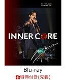 """【先着特典】KIM HYUN JOONG JAPAN TOUR 2017 """"INNER CORE""""(告知ポスター付き)【Blu-ray】"""