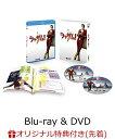 【楽天ブックス限定先着特典】シャザム! ブルーレイ&DVDセット(2枚組/ブックレット付)(初回仕様)(コレクターズカー…