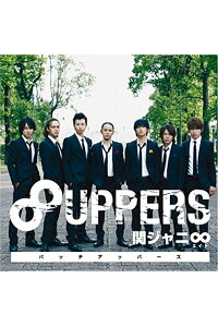 8UPPERS[関ジャニ∞[エイト]]