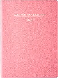 2019年版 1月始まり No.483 5年卓上日誌 ピンク