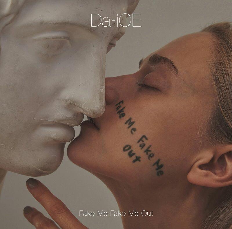 FAKE ME FAKE ME OUT (初回限定盤A CD+DVD) [ Da-iCE ]