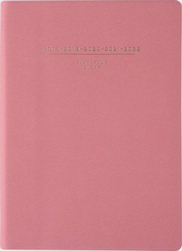 2018年版 No.483 5年卓上日誌 ピンク