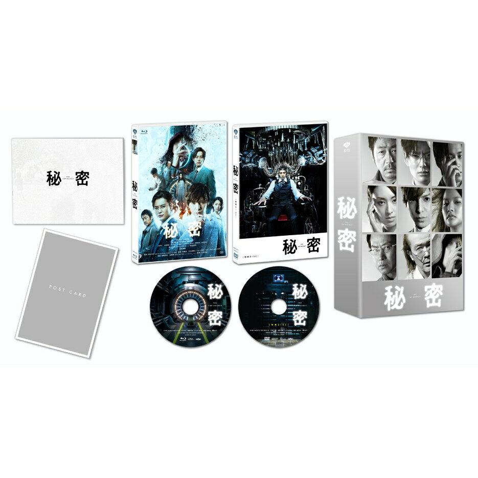 秘密 THE TOP SECRET 豪華版【Blu-ray】 [ 生田斗真 ]