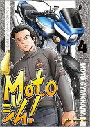 Motoジム!(4)
