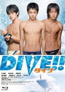ダイブ!!【Blu-ray】