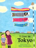 I LIVE IN TOKYO(P)