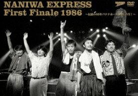 NANIWA EXPRESS First Finale 1986 ?伝説の86年バナナホール解散LIVE!? [ 浪花エキスプレス ]