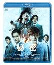 秘密 THE TOP SECRET【Blu-ray】 [ 生田斗真 ]