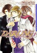 DARLING(4)