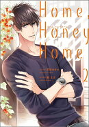 Home,Honey Home 2