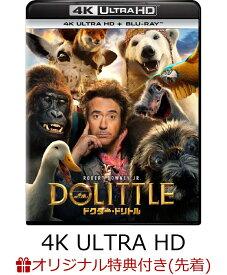 【楽天ブックス限定先着特典】ドクター・ドリトル 4K Ultra HD+ブルーレイ(オリジナル・トートバッグ)【4K ULTRA HD】 [ ロバート・ダウニーJr. ]