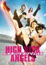 ハイキック・エンジェルス 豪華版 (2枚組) 【Blu-ray】 [ 宮原華音 ]