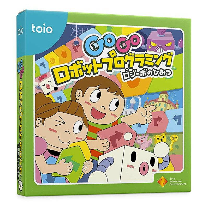 GoGo ロボットプログラミング 〜ロジーボのひみつ〜