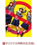 【楽天ブックス限定】テレビドラマ『映像研には手を出すな!』 DVD BOX(オリジナル扇子+水崎氏のオレンジタオル)