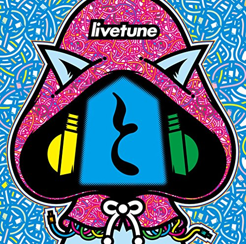 と (初回盤 CD+DVD) [ livetune ]