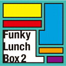 Funky Lunch Box 2