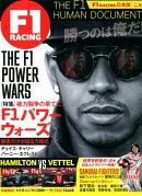 F1 RACING(VOL.6)