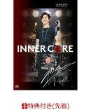 """【先着特典】KIM HYUN JOONG JAPAN TOUR 2017 """"INNER CORE""""(告知ポスター付き)"""