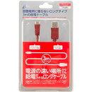 CYBER ・ USB給電ケーブル ( ニンテンドークラシックミニ ファミコン 用) レッド 3m