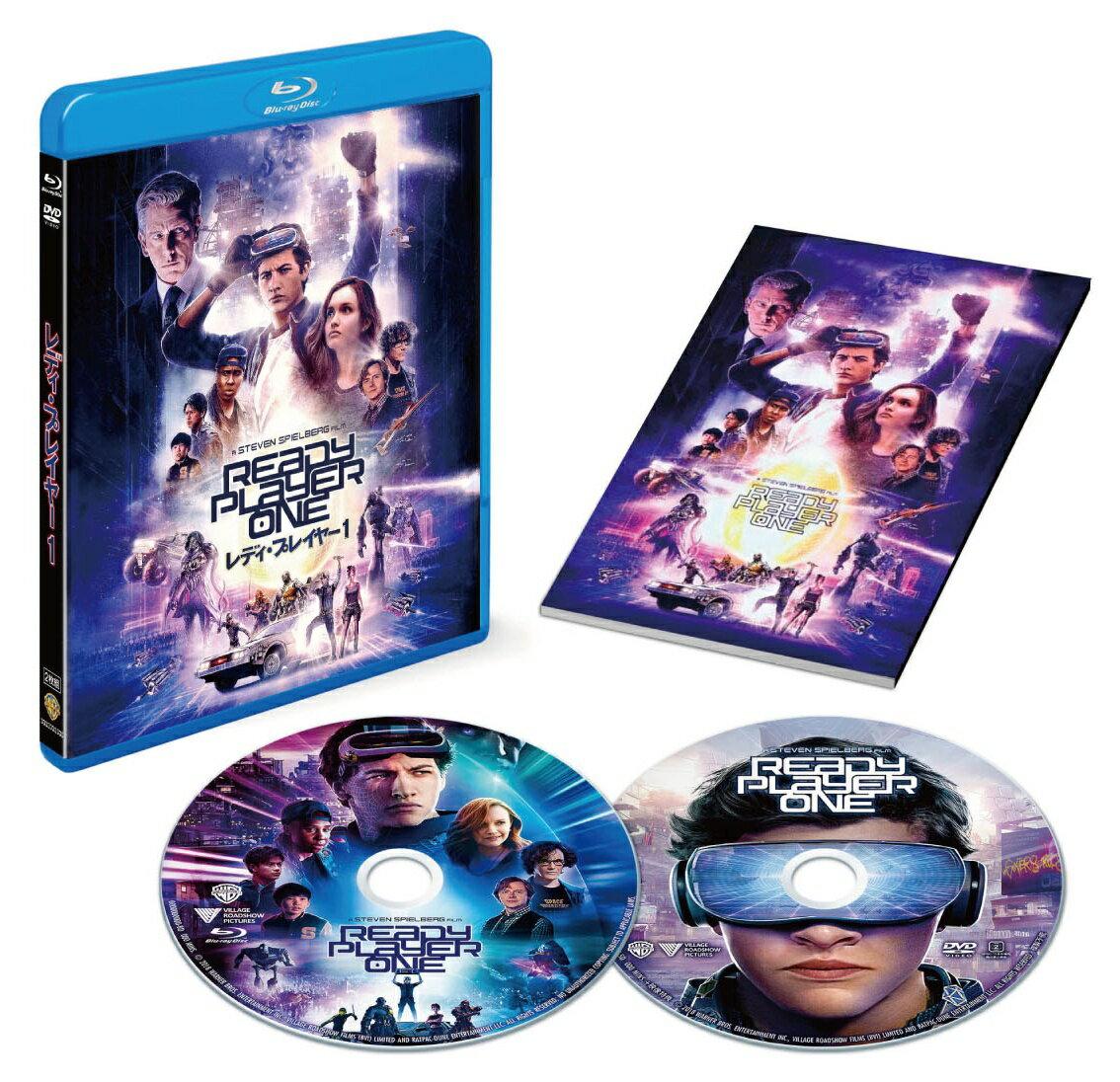 レディ・プレイヤー1 ブルーレイ&DVDセット(2枚組/ブックレット付)(初回仕様)【Blu-ray】 [ タイ・シェリダン ]