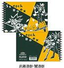 『遊☆戯☆王デュエルモンスターズ』 図案スケッチブック/武藤遊戯・闇遊戯