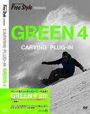 GREEN 4-carving plug-in-