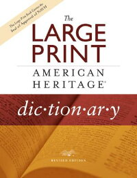 The_Large_Print_American_Herit