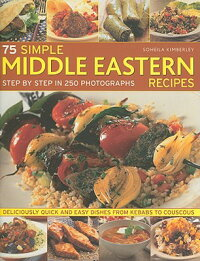 75_Simple_Middle_Eastern_Recip