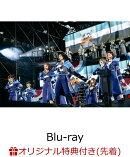 【予約】【楽天ブックス限定先着特典】欅共和国2019(初回生産限定盤) (ミニクリアファイル(楽天ブックス絵柄))【Blu-ray】