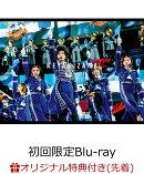 【楽天ブックス限定先着特典】欅共和国2019(初回生産限定盤) (ミニクリアファイル(楽天ブックス絵柄))【Blu-ray】