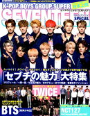 K-POP BOYS GROUP SUPER SEVENTEEN SPECIAL