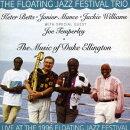 ザ・フローティング・ジャズ・フェスティバル・トリオ・ウィズ・ジョー・テンパレイ