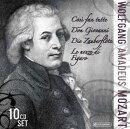 【輸入盤】オペラ名演集〜『フィガロ』E.クライバー指揮、『魔笛』フリッチャイ指揮、『コシ』ベーム指揮、『ドン・…