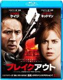 ブレイクアウト【Blu-ray】
